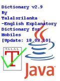 Dictionary For Mobiles [Update: 18.03.10