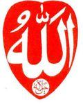 Quranic Islam