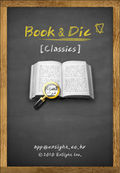 Dictionary (English-Arabic) 1.2