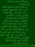 Al-Goab Al-Kafee