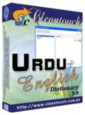 DICTIONARY ENGLISH TO URDU