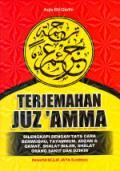 Terjemah Juz Amma