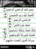 Quran Urdu English