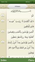 Quran E Kareem