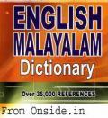 Słownik angielsko-malajalam
