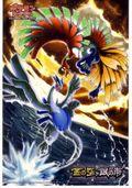 Pokemon Neo Crystal