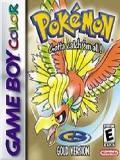Pokemon Amethyst v1.34 (Reuploaded)