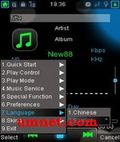 TTPOD Music Player v0.9.2 Customised