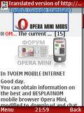 OperaMod v3.10