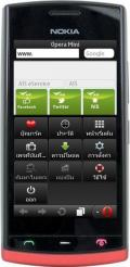 Opera Mini 6.1 Thai For