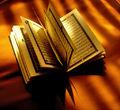 QuranAudio