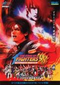 The King Of Fighters Kof