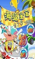 Bob Sponge Kart 2011