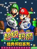 Mario Bros 2011
