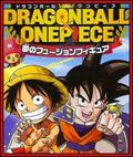 Dragon Ball vs One Piece