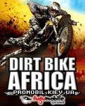 먼지 자전거 아프리카