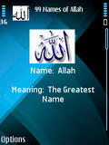 THE MOST BEAUTIFUL 99 NAMES OF OUR CREATOR 'ALLAH' WITH ENGLISH TRANSLATION
