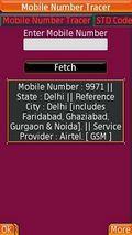 Mobile Number Tracer S60v53