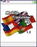 Mobile Translator English-French-English