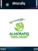 al morafiq