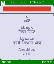 DICTIONARY E2B Java App - Download for free on PHONEKY