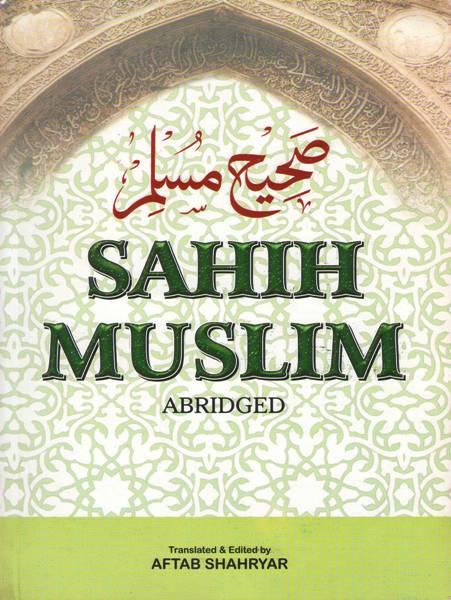 SAHIH MUSLIM ARABE GRATUIT DOWNLOAD