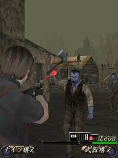 Resident Evil 4 Java App - Download for free on PHONEKY