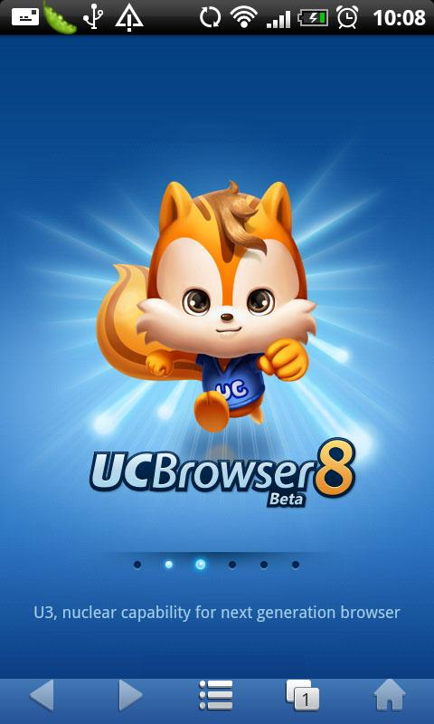 UC Browser 8 Java App - Download for free on PHONEKY