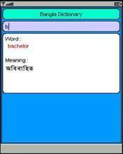 Bangla Dictionary Java App - Download for free on PHONEKY