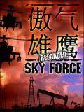 SKY FORCE RELOADED 320X240