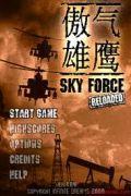 Skyforce Reloadedx