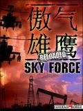 Sky Force Multiscreen