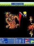 Final Fantasy VII Nes