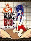 Dark Kioko Pinball