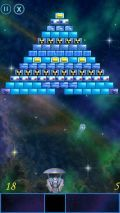 Meteor Brick Breaker ( Games)