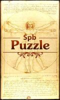SPB Puzzle Image Pack 5