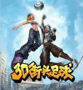 3D Street Soccer 360x640 CN