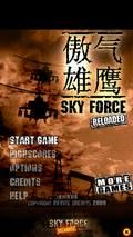 SKYFORCE RELOADED-MOTION SENSOR-SIGNED