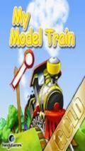 Model Train Gold 640x360
