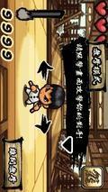 G Kungfuboy