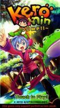 Keronin Jump