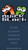 Quick Block Signed