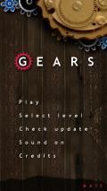 Gears Signed And Works 100%