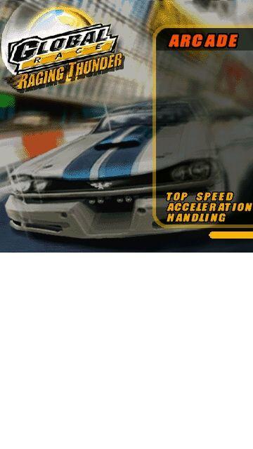 ���� ���� �������� ������� Global race RT GR