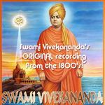 Vivekananda กรุณารับโทรศัพท์ของคุณมีคนโทรหาคุณ 46