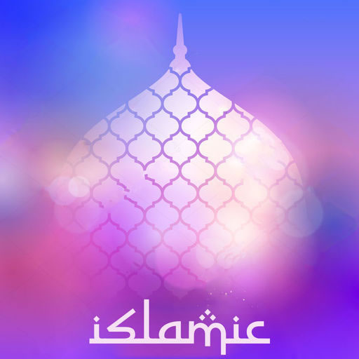 इस्लामी अलार्म टोन