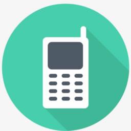 ビジネス携帯1