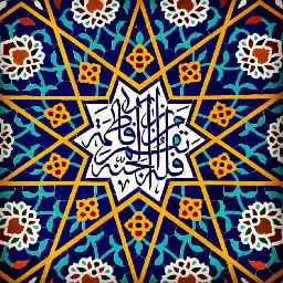 Pyari Maa - Ramadan
