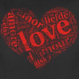 प्यार की बारिश