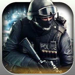 Sirine Polisi Patwal